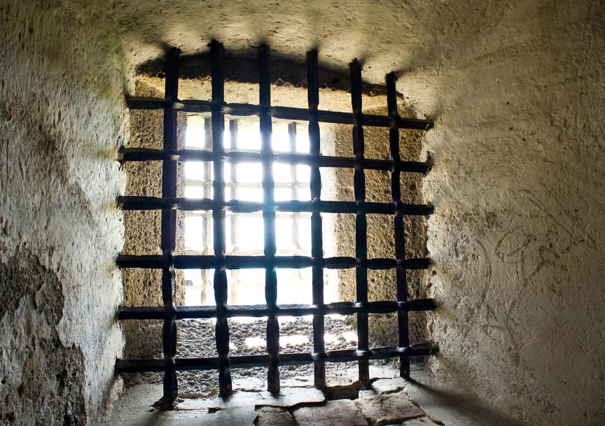 индия-тюрьма