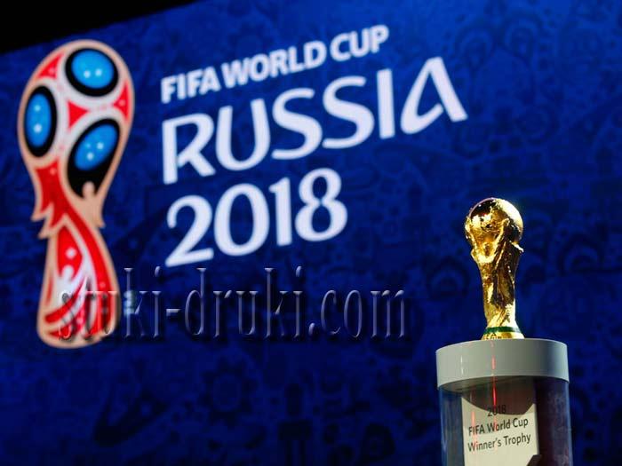 Chempionat-mira-po-futbolu-2018