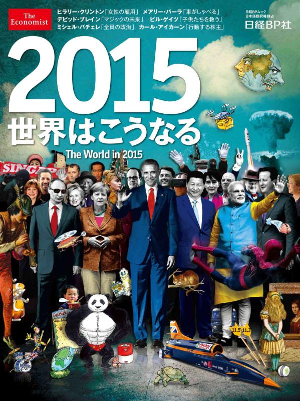6ee7d5f4-8b1a-461d-8224-f89fbfaf6e62__magazine