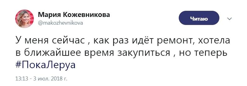 vsk_-Livkc8