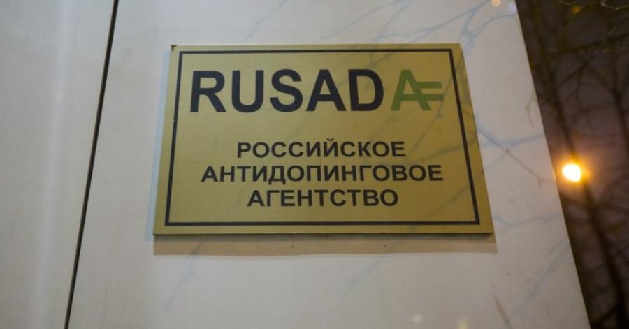 rusada-dopings-46751907