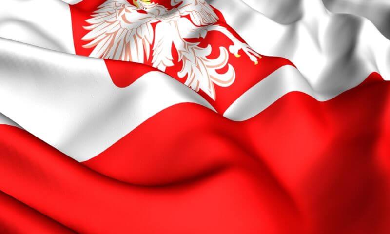 Polsha-e1516204071744.jpg