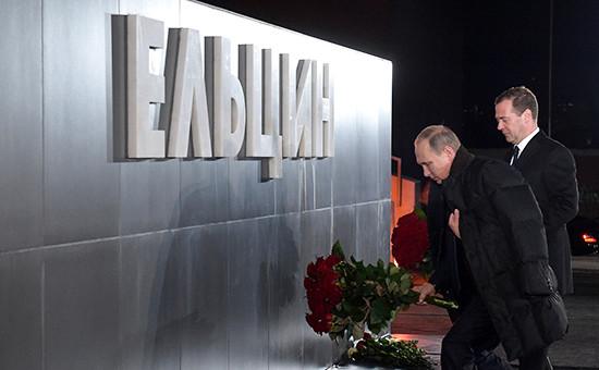 06_Путин_цветы Ельцину