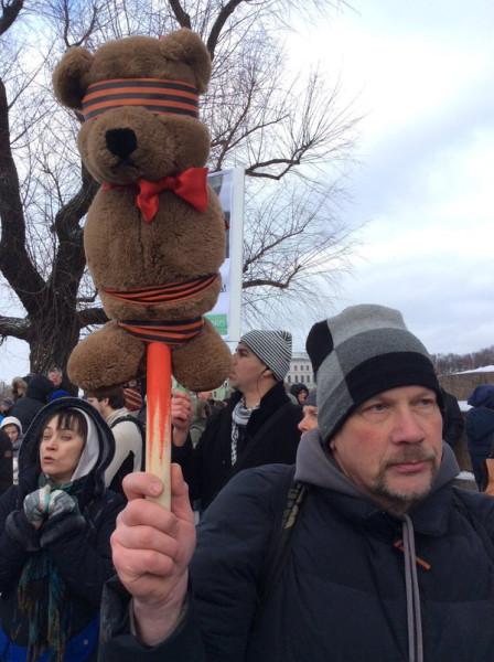 Марш протеста против российской агрессии в Украине: Париж - Цензор.НЕТ 604
