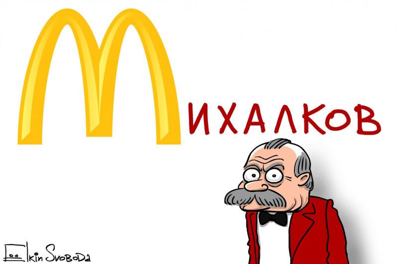 _znachit_mihalkov_2000x0
