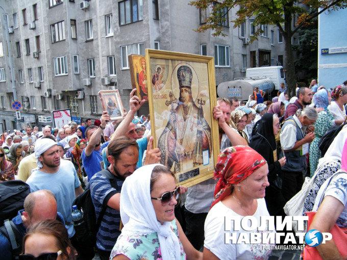 krestnyi-hod-za-mir-kiev-2016-7.jpg