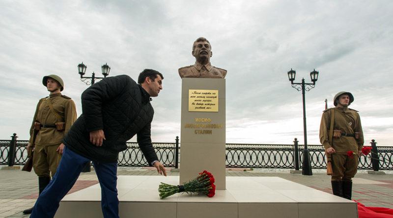 16-09-16-02-Stalin-v-Surgute-800x445