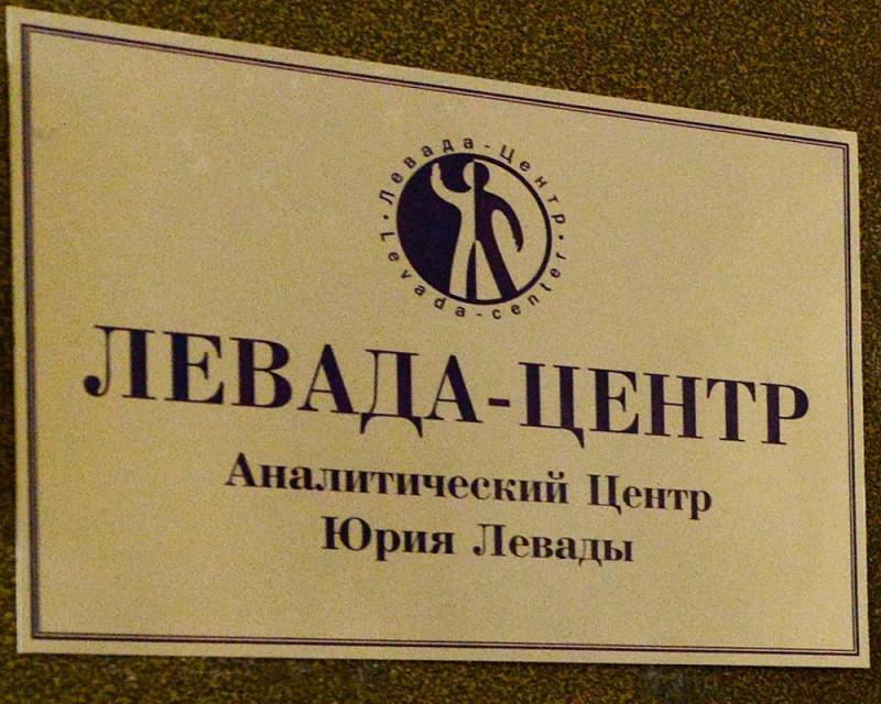 smi_levada-tsentr_priznan_inostrannyim_agentom.1667626