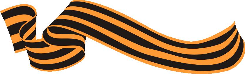 georgievskaya-lentochka-2