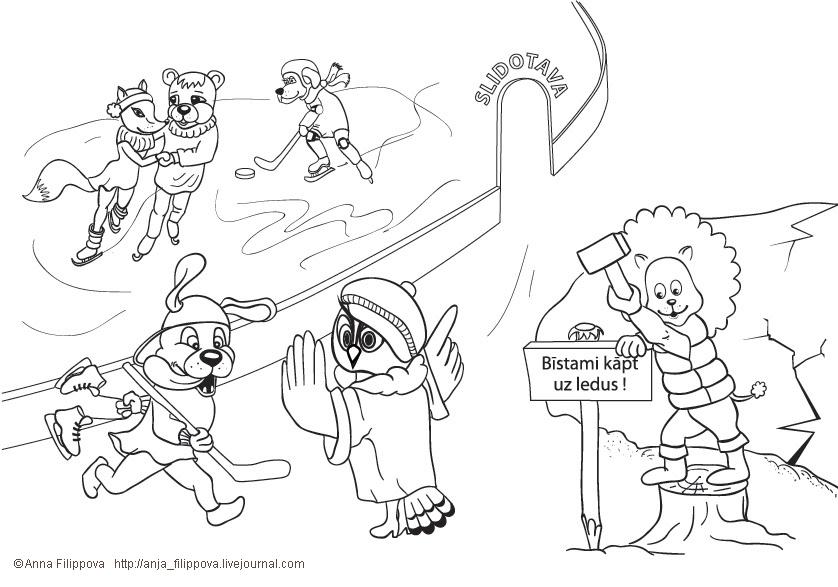 Книжка раскраска детям