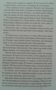 матесон3.jpg