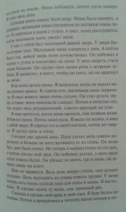 матесон4.jpg