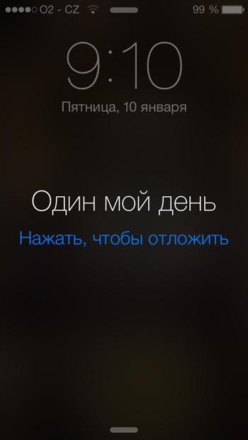 IMG_5137