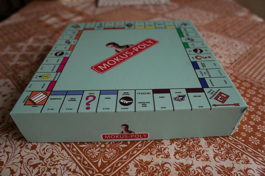 Monopoly_Inet001