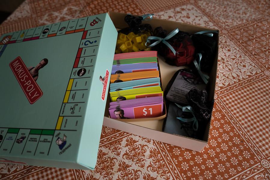 Monopoly_Inet002