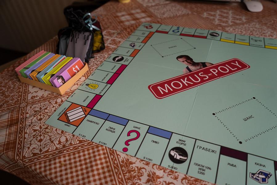 Monopoly_Inet004