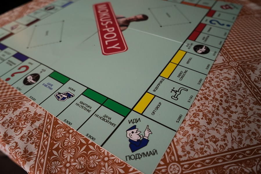 Monopoly_Inet006