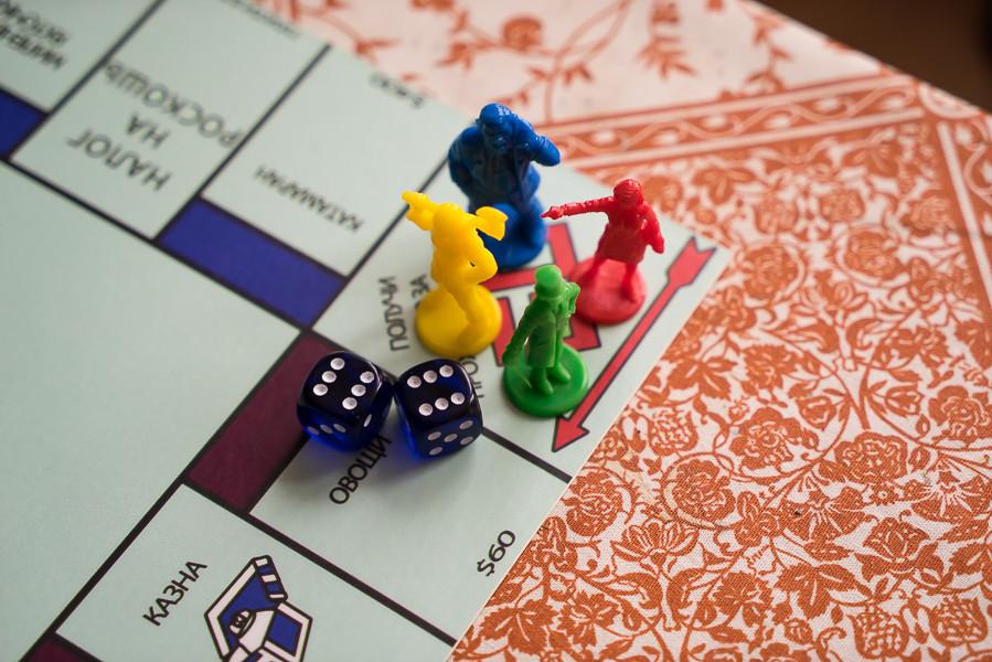 Monopoly_Inet011
