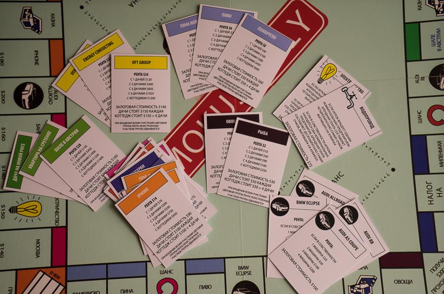 Monopoly_Inet013