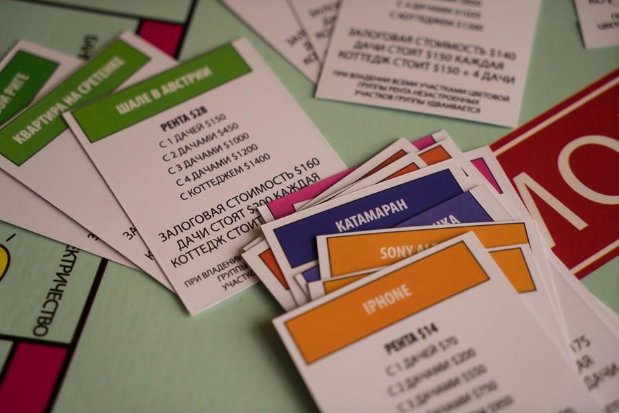 Monopoly_Inet014
