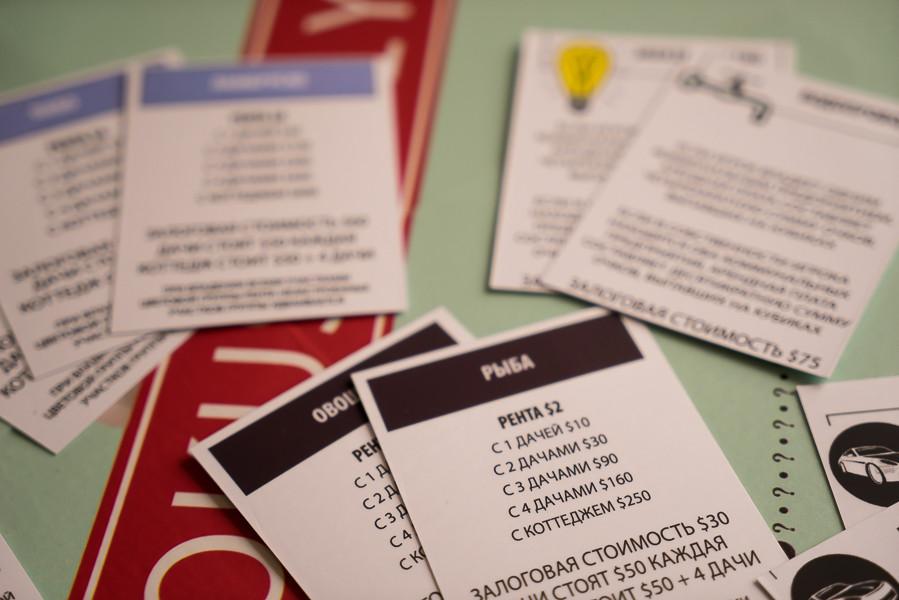 Monopoly_Inet015