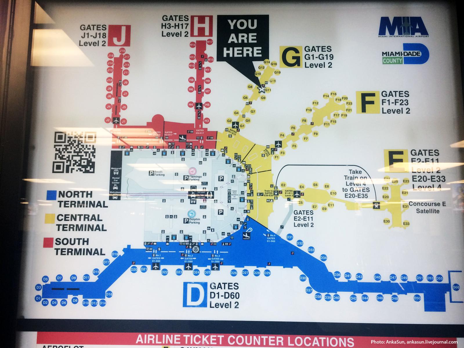 Схема аэропорт майами