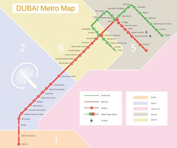 цифр - метрополитен Дубая