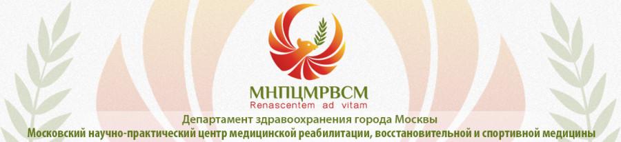Реабилитационный центр лыткино официальный сайт