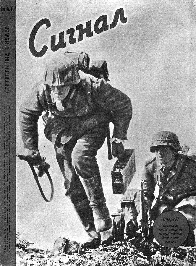 1942-01_Rus