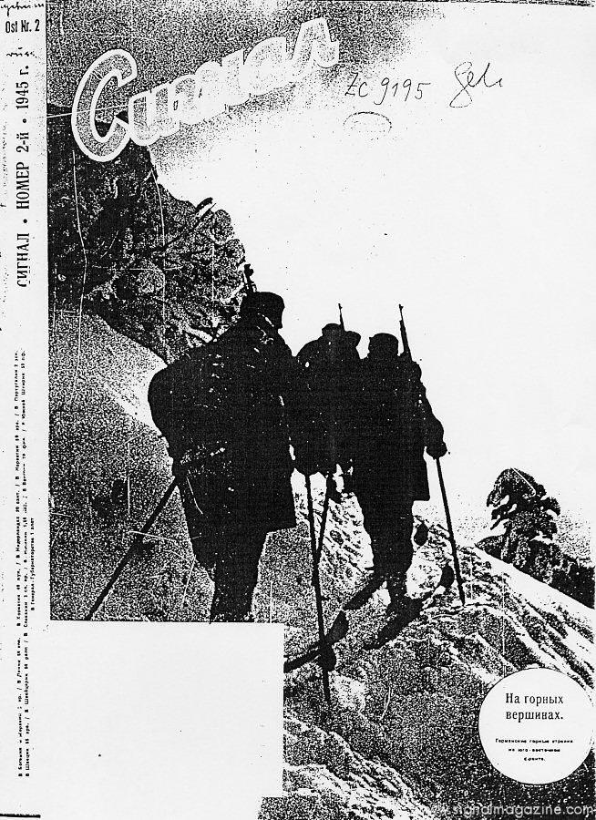 1945-02_Ost