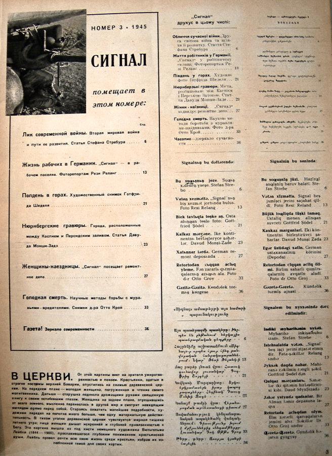 1945-03_Ost_languages