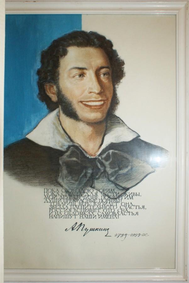 пушкин обыкновенный