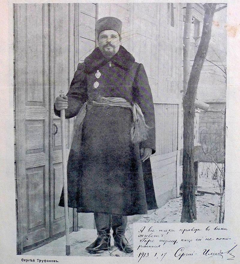 Iliodor_Trufanov_in_Donskaja