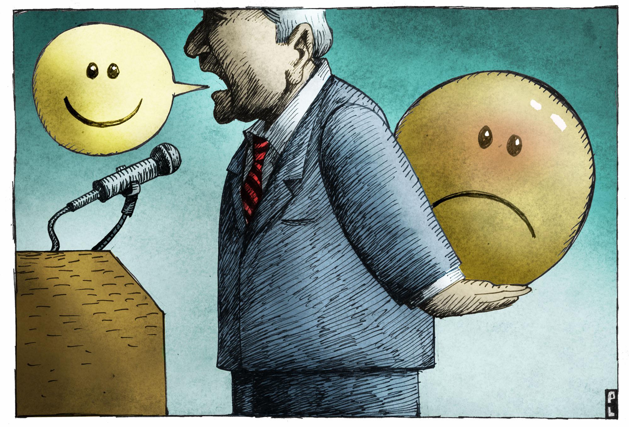 один политическая экономика картинки создания