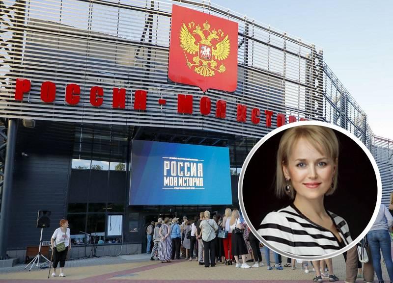 Картинка отсюда https://bloknot-stavropol.ru/news/chern-filial-kraevogo-muzeya-rossiya-moya-istoriya-1263650
