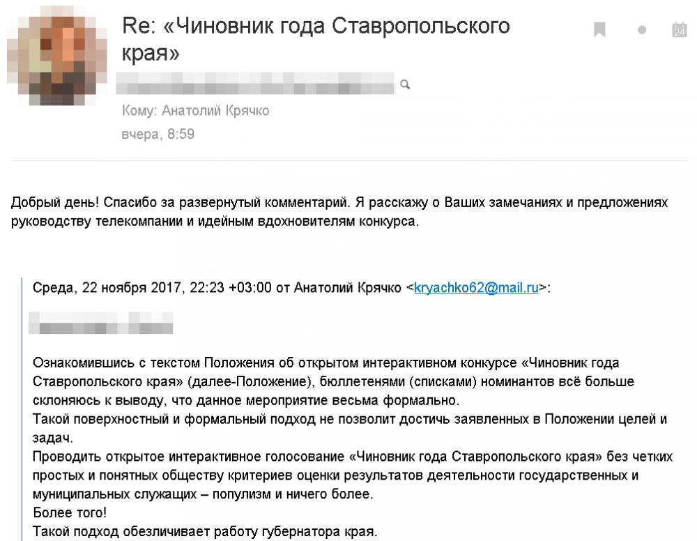 Сделать запись в сайт россиябездураков.рф на сайте оптимизация сайта для поисковиков