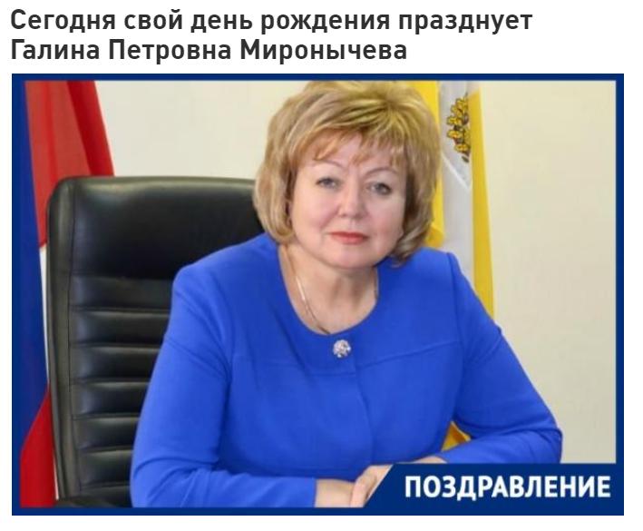Фото : Блокнот Ставрополь http://bloknot-stavropol.ru/news/segodnya-svoy-den-rozhdeniya-prazdnuet-galina-petr-1141755