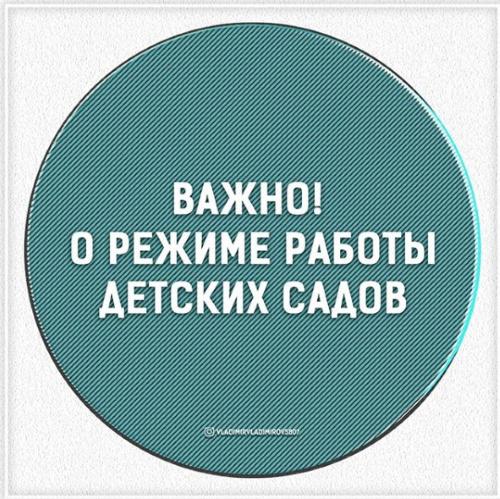 Источник: https://www.instagram.com/p/B-B_6xpBQIZ/?utm_source=ig_web_copy_link