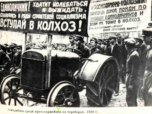 Почему надо изучать СССР. Крестьянский вопрос. Часть вторая