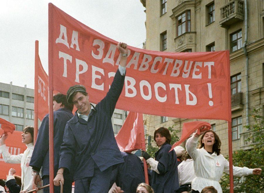 Что же погубило СССР. Часть первая