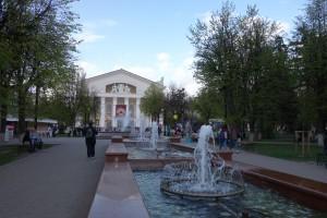 Каскадный фонтан у драмтеатра