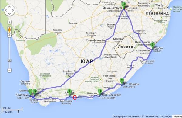 поездка в Кейптаун