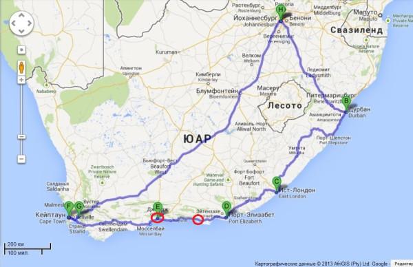 поездка в Кейптаун (2)