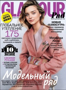 Glamour201411_1-small