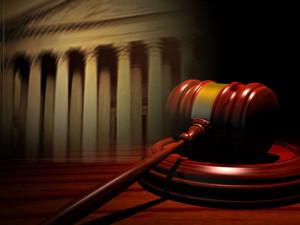 арбитражный суд