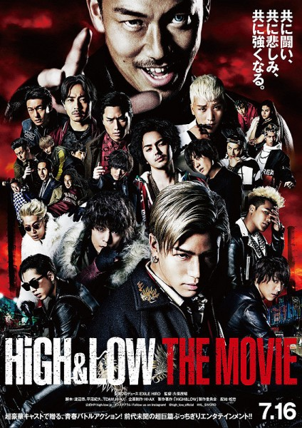 High_&_Low_The_Movie-01