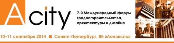4637_acity_logo