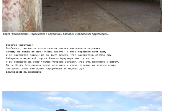 QIP Shot - Screen 596