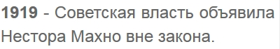 6июня3