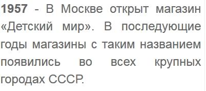6июня8